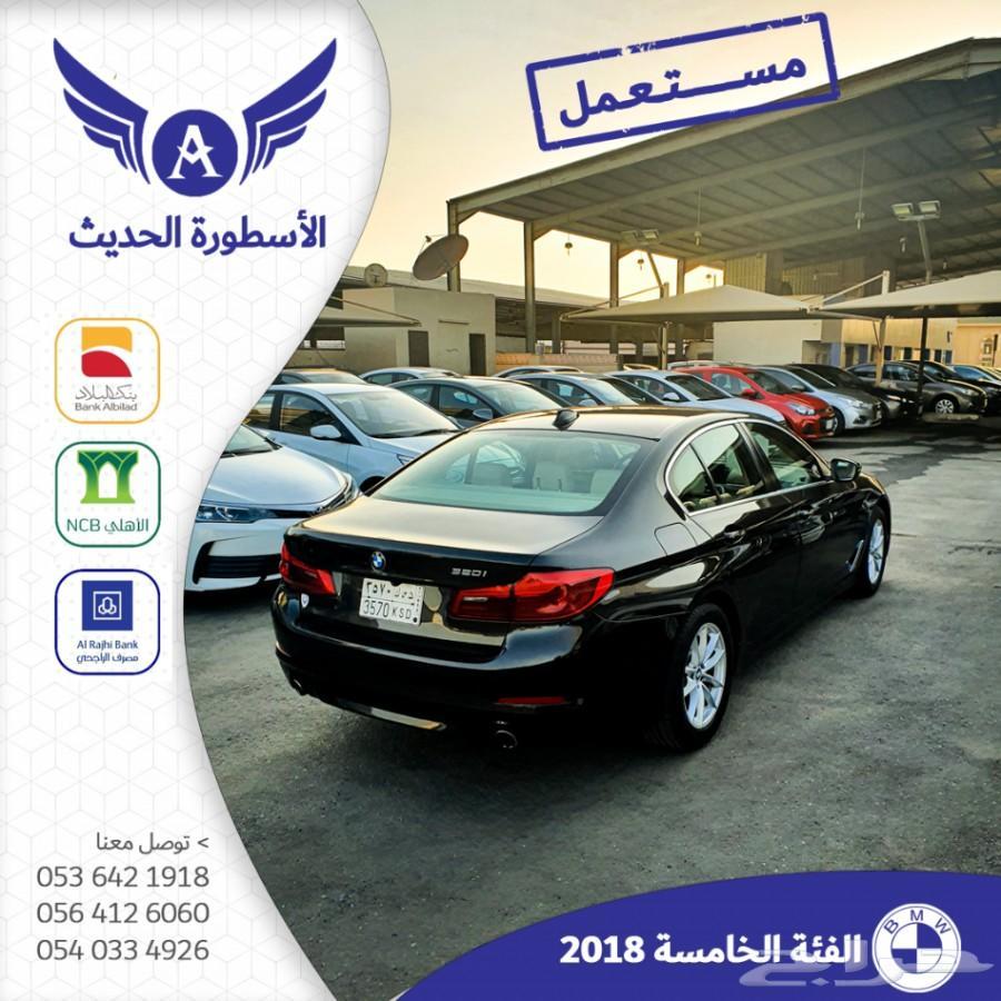 تم البيع BMW 520i 2018 سعودي مستعمل نظيف