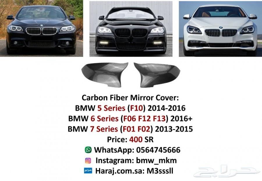 BMW الفئة السادسة F06 F12 F13