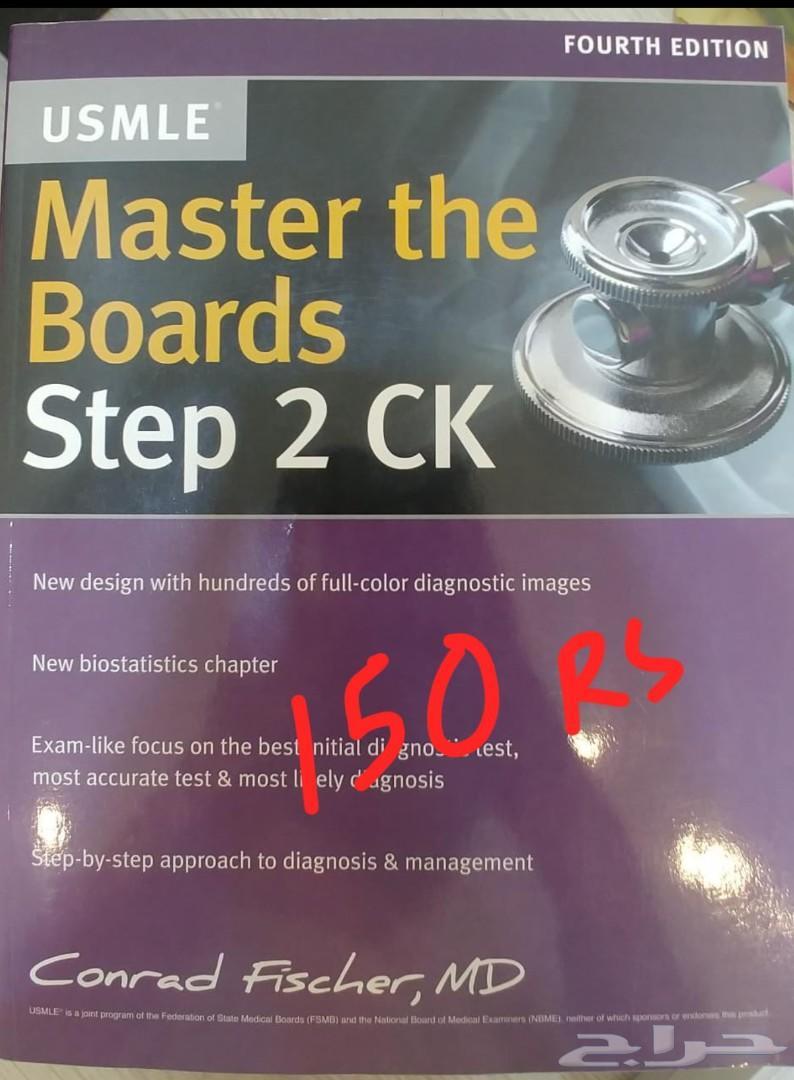 للبيع كتب طب مختلفة