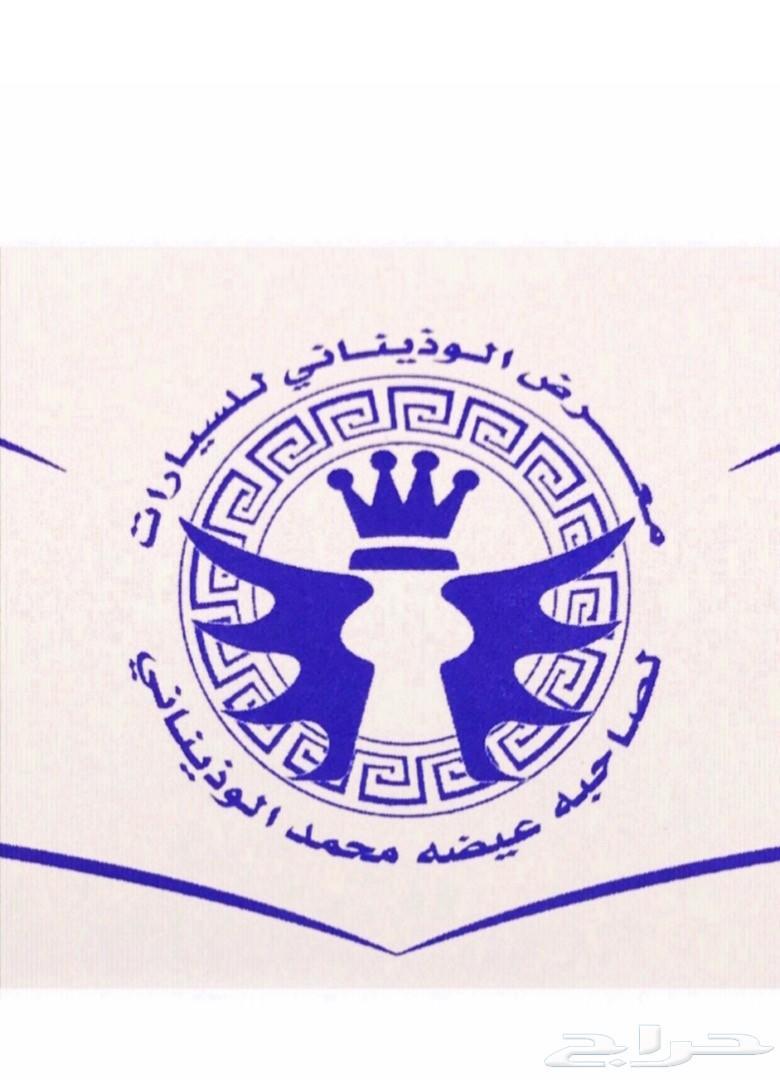 اكورد 2014 اسبشل سعودي (تم البيع)