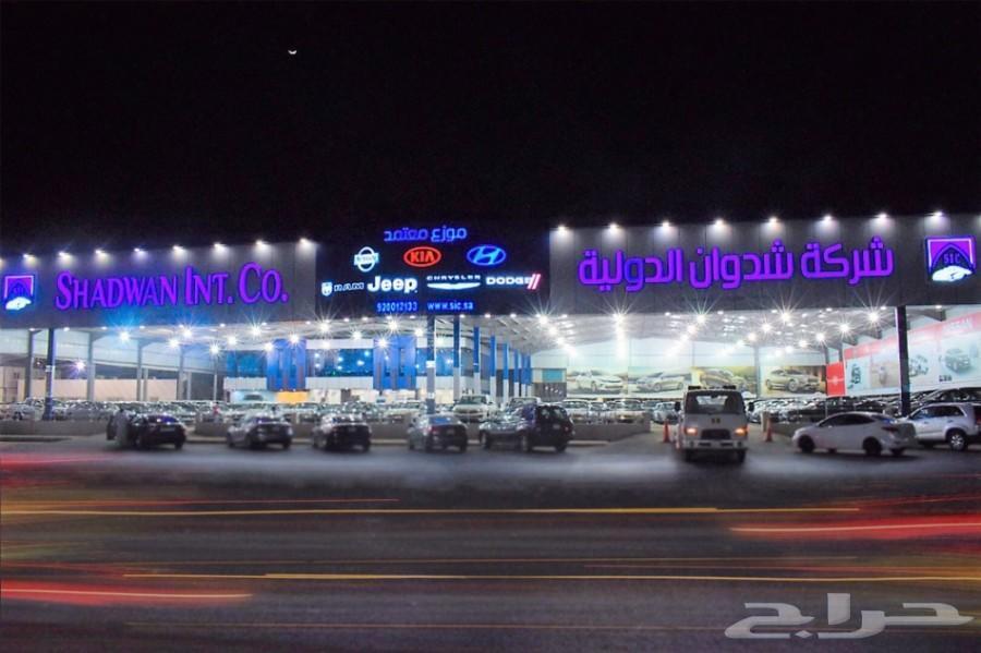 شانجان ايدو 2021 تريند