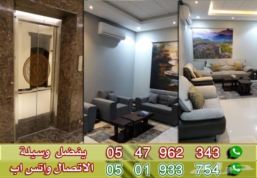 شقق مفروشة في حي الخليج عوائل فقط غرفة وصالة
