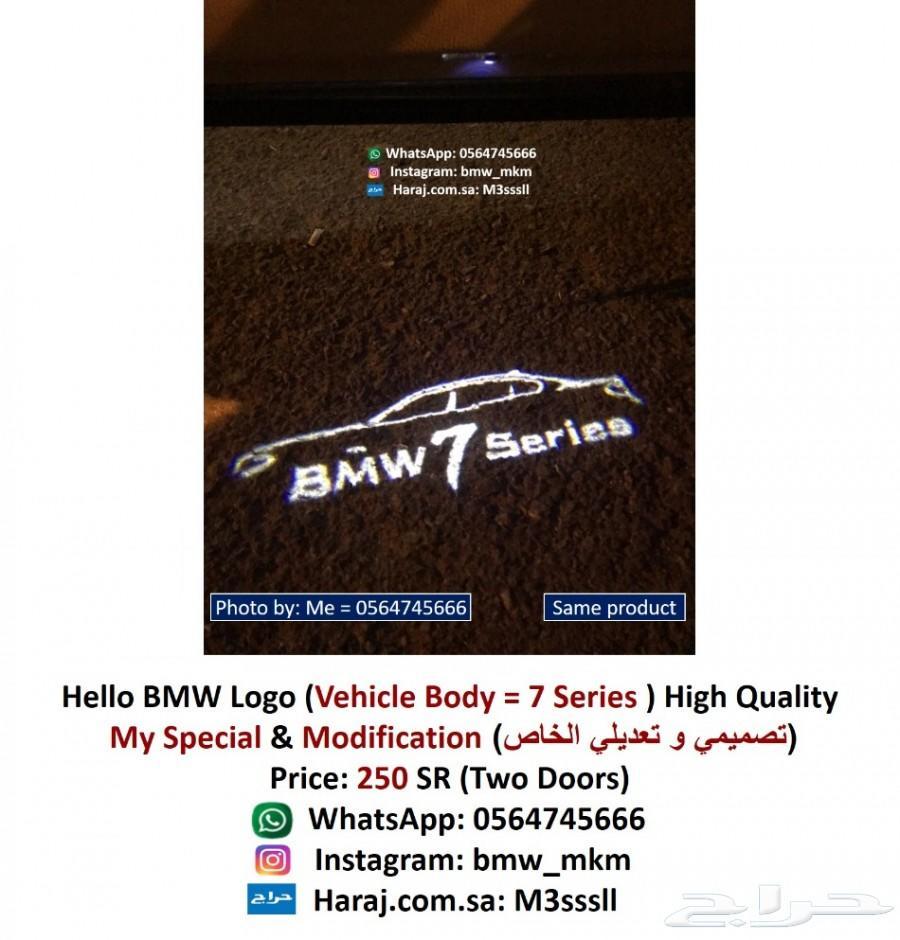 BMW قطع الفئة السابعة G11 G12
