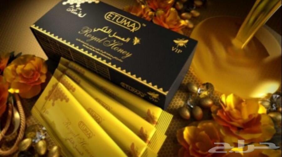 عرض خاص على العسل الملكي ارخص سعر