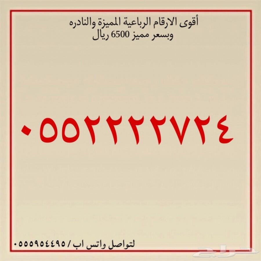 حراج الأجهزة | أرقام مميزة من الاتصالات السعودية STC