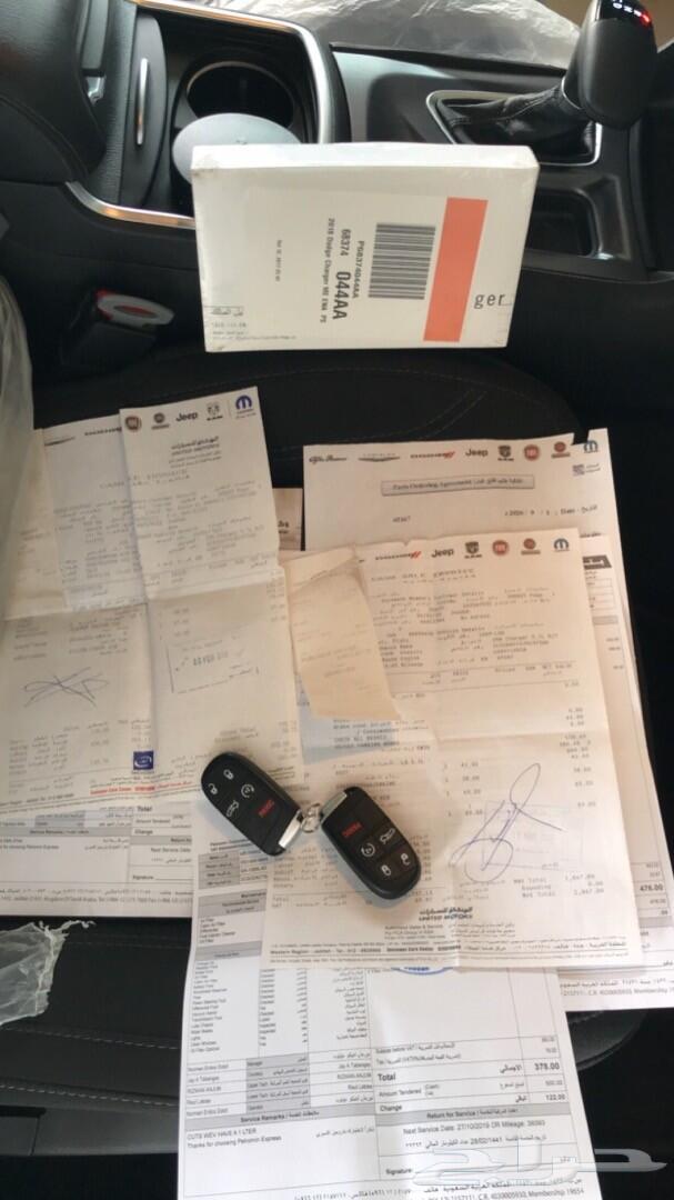 دوج تشارجر 2108 فئة RT هيمي (تم البيع)