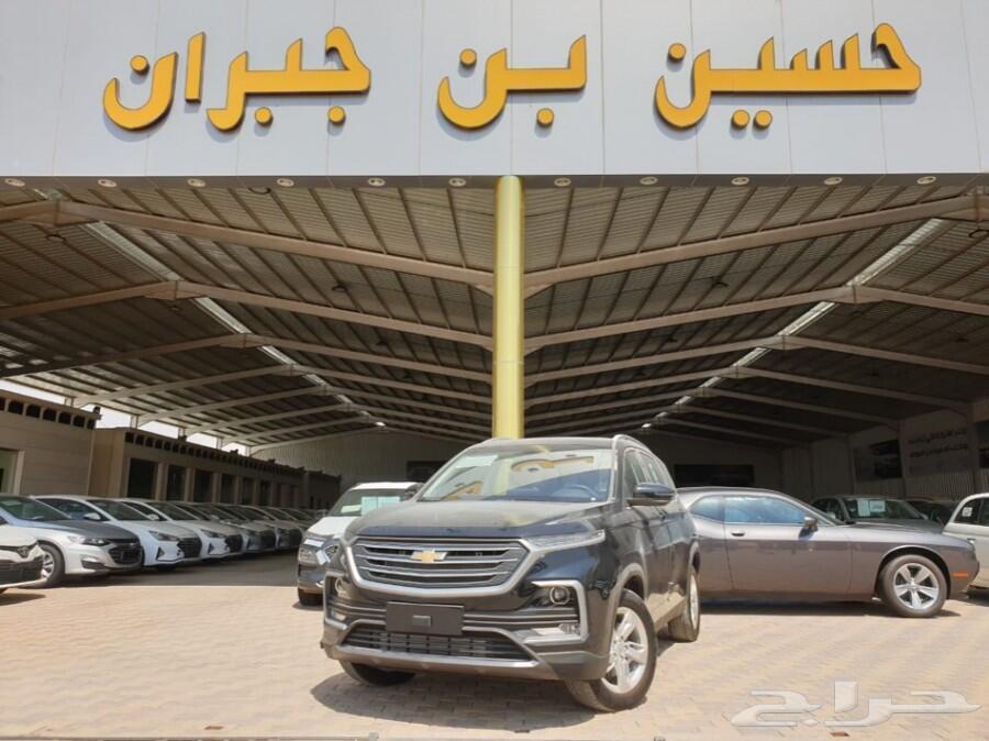 عرض خاص كابتيفا 2021 ب 55900 LS سعودي