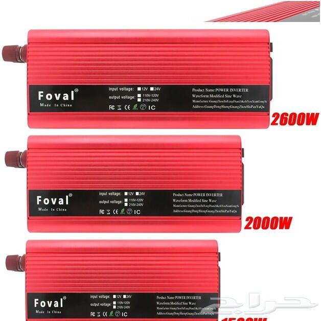 محول الكهرباء للسيارة فولت إلى220فولتInverter