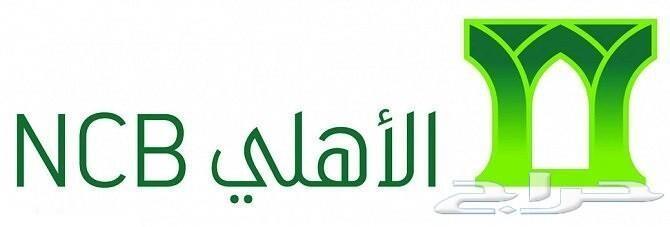 لاند روفر LR2 2011 سعودي فل كامل