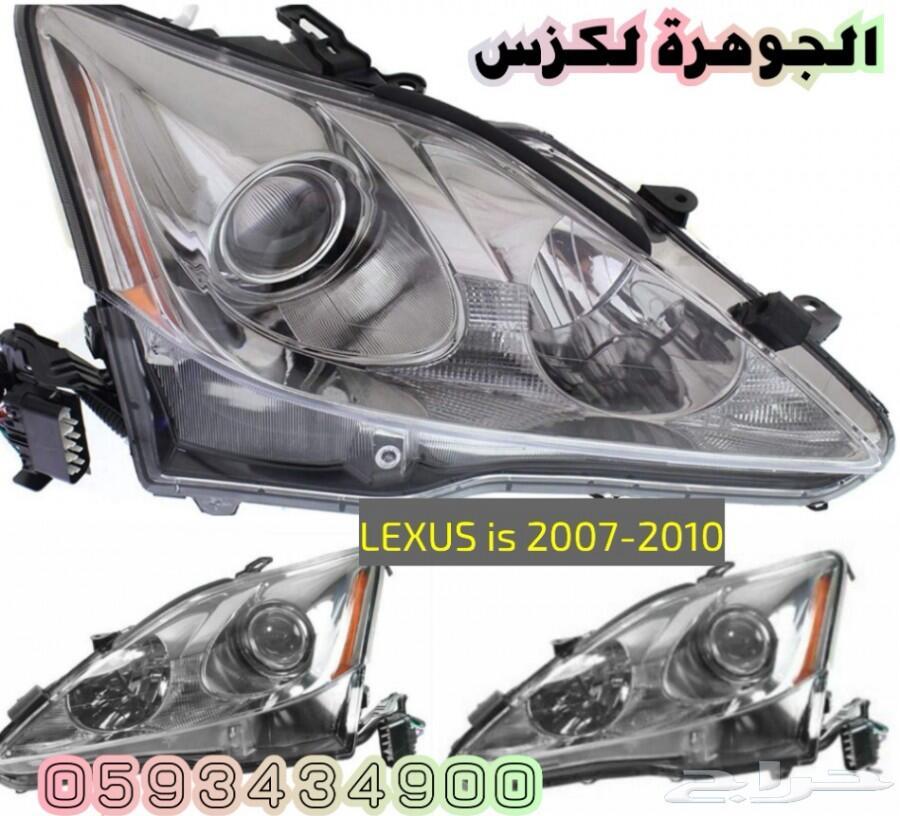 شمعات تايون ديبو LEXUS is 2008  الجوهرة لكزس