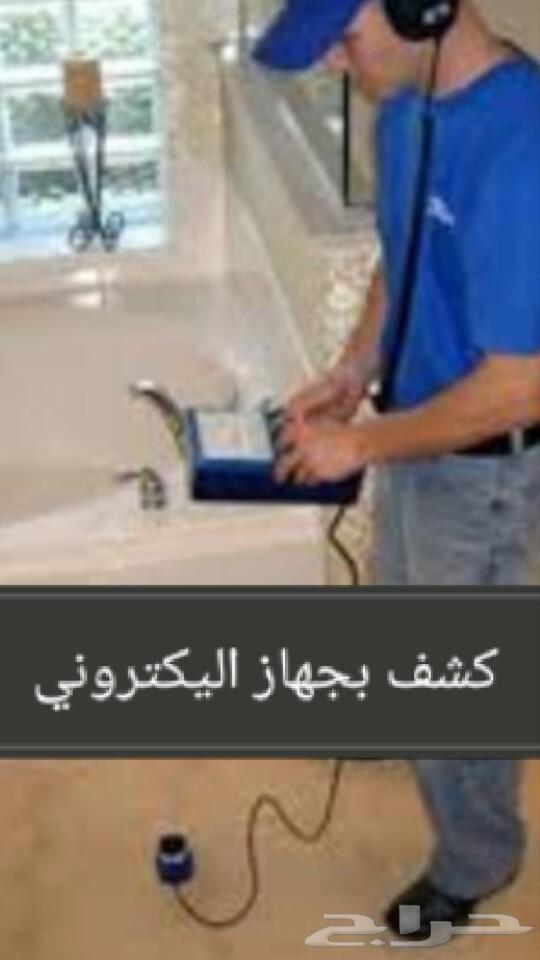 جهاز كشف تسربات المياه إلكترونيا فحص دقيق