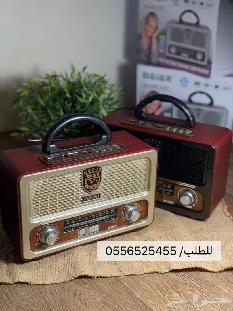 راديو الطيبين للمجالس الشعبيه وللوالدين. مميز