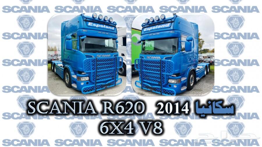 راس تريلا سكانيا 2014 كامل اضافات 6x4 V8