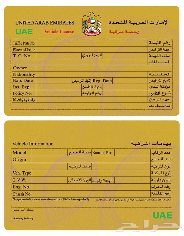 .تسهيل الإجراءات للسعوديين والخليجيين.