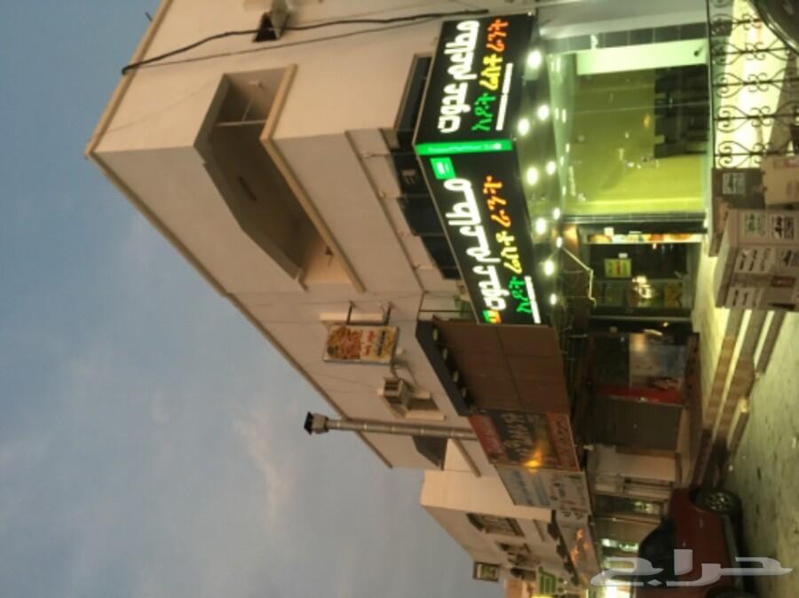 محل للإيجار شارع حراء مقابل مطعم حراء