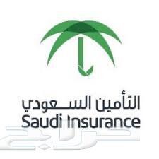 رسوم خدمة تأمين السيارات 20 ريال