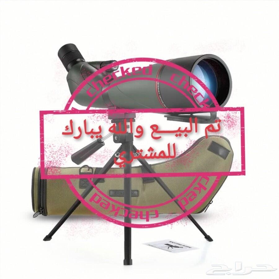 تم البيع والله يبارك للمشتري