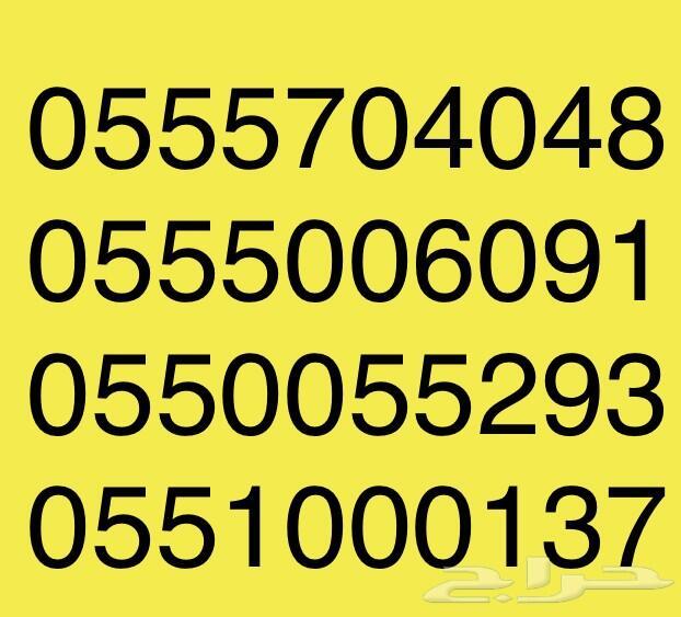 0550055293-0555919103-0555759558