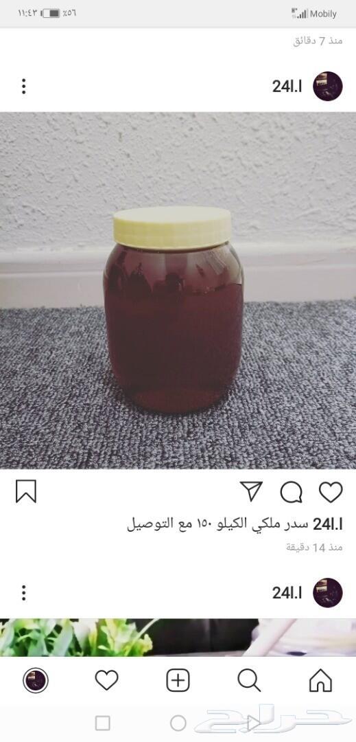 عسل سدر 150 طلح 150 سمرة 220