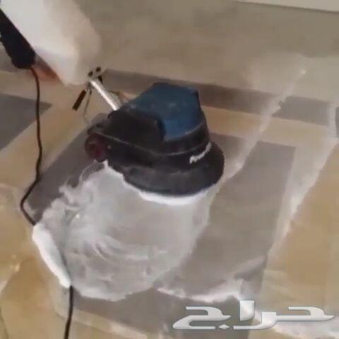 شركة غسيل مجالس سجاد خزانات مكيفات فلل مبيدات