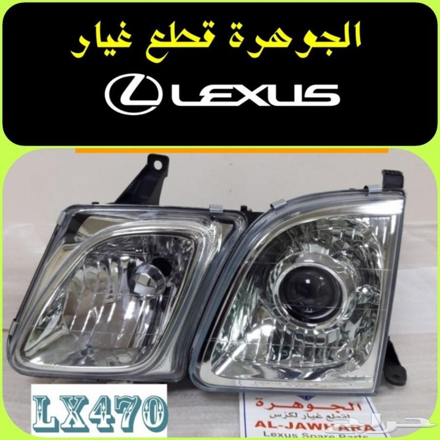 شمعات كشافات اسطبات LEXUS LX470 1999