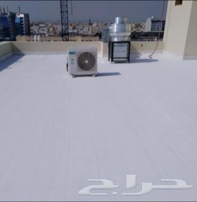 شركة عزل خزانات المياة وعزل اسطح فوق البلاط