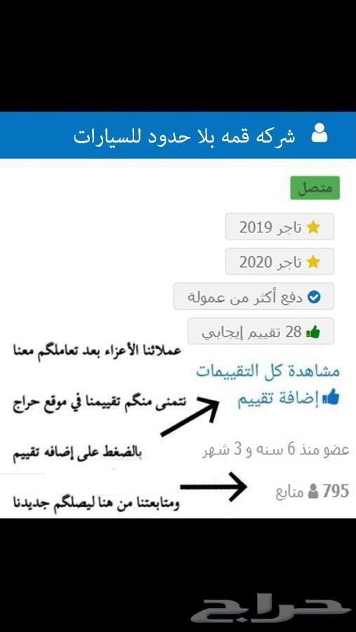 عرض خاص شيفورليه كابتفيا LS سعودي 2021