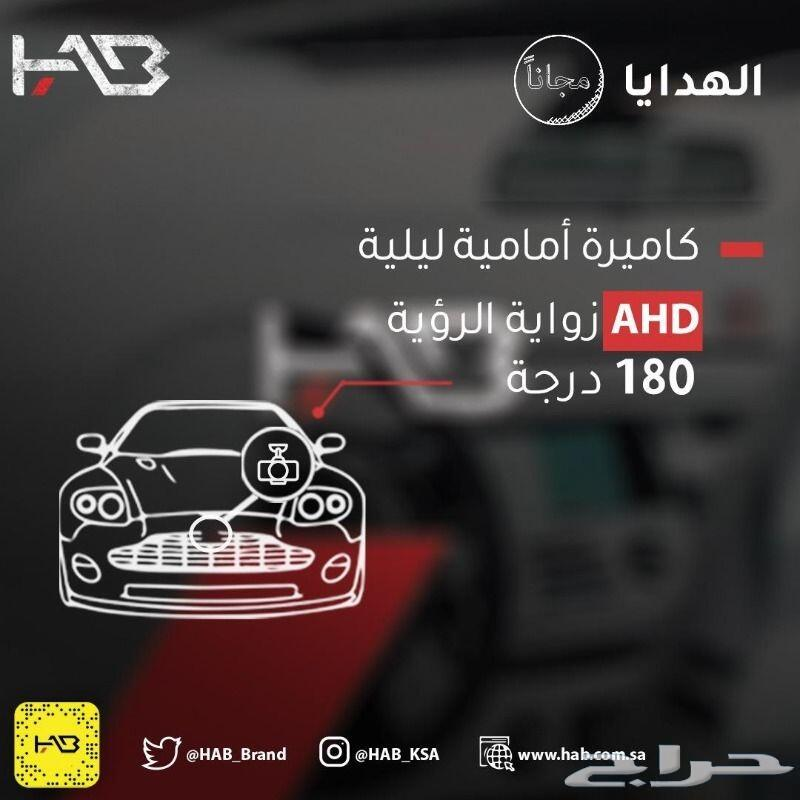شاشة هاب مازدا3 2014 - 2019 بمواصفات جديدة