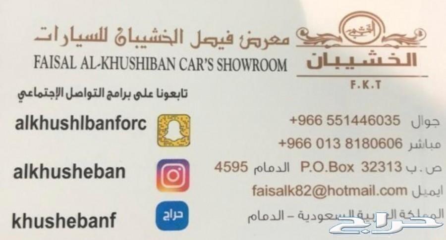 للبيع كيا سيراتو 2019 سعودى (ابيض لؤلؤ)