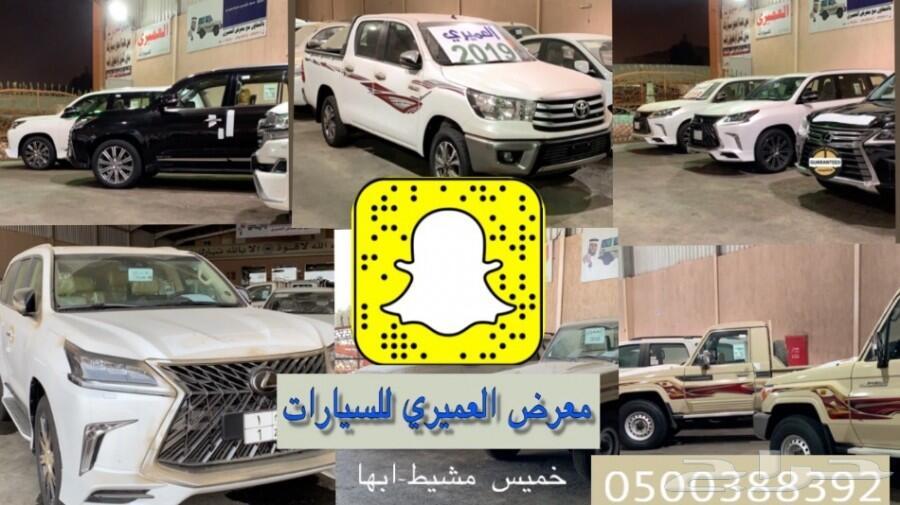 شفروليه سوبربان 2017 سعودي
