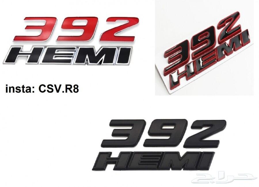 علامات SRT RT HEMI Hellcat