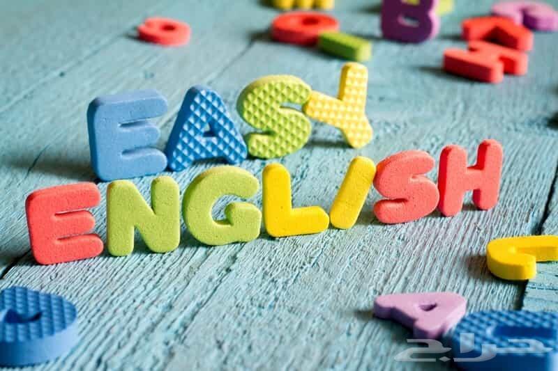 English teacher ielts toefl business english
