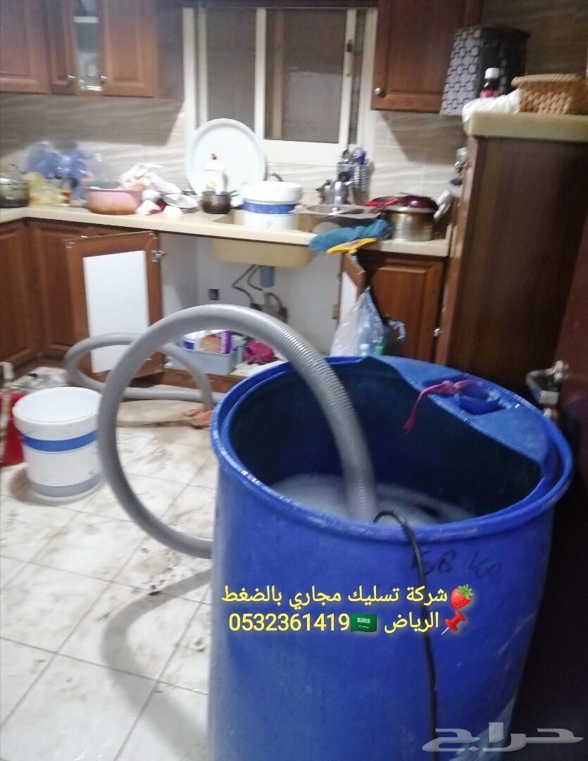 شركة غسيل خزانات المياه مع التعقيم والصيانة