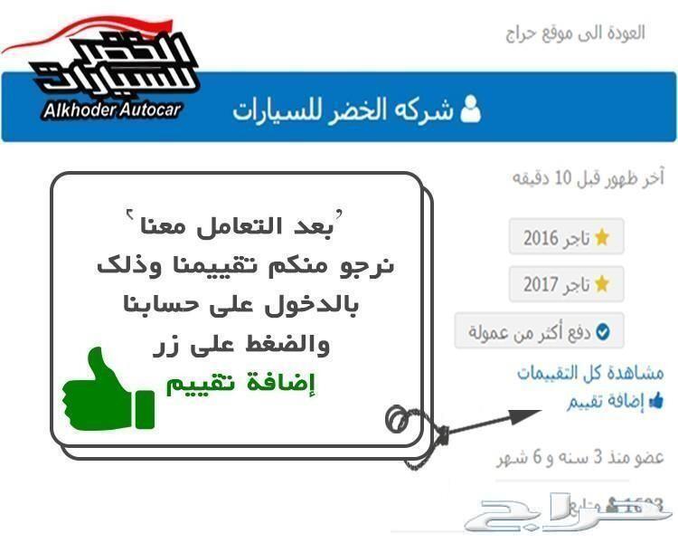 نيسان اكستريل 2.5 بدون دبل 2020 سعودي