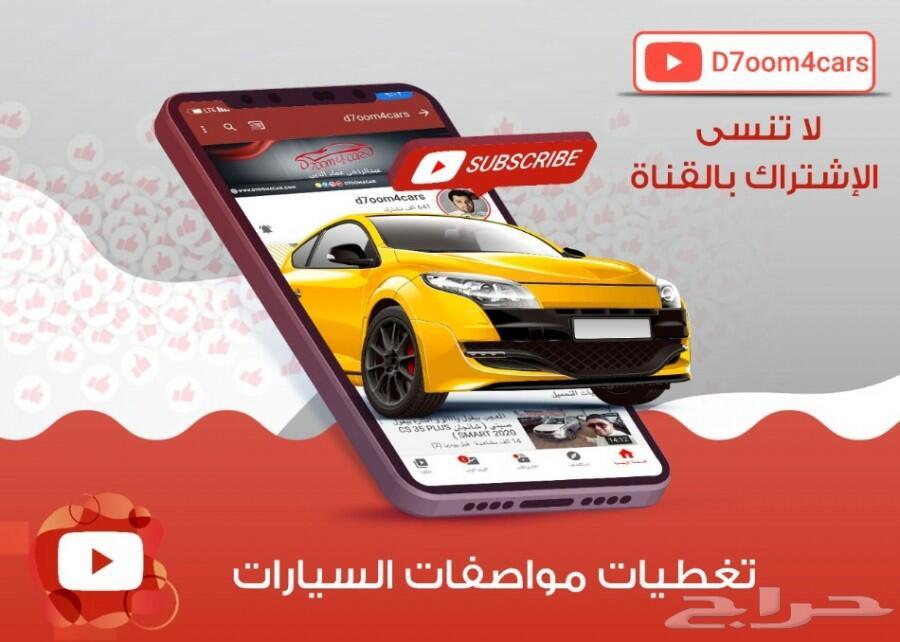 جي ام سي سييرا 2020 غمارة 8 سلندر دبل سعودي