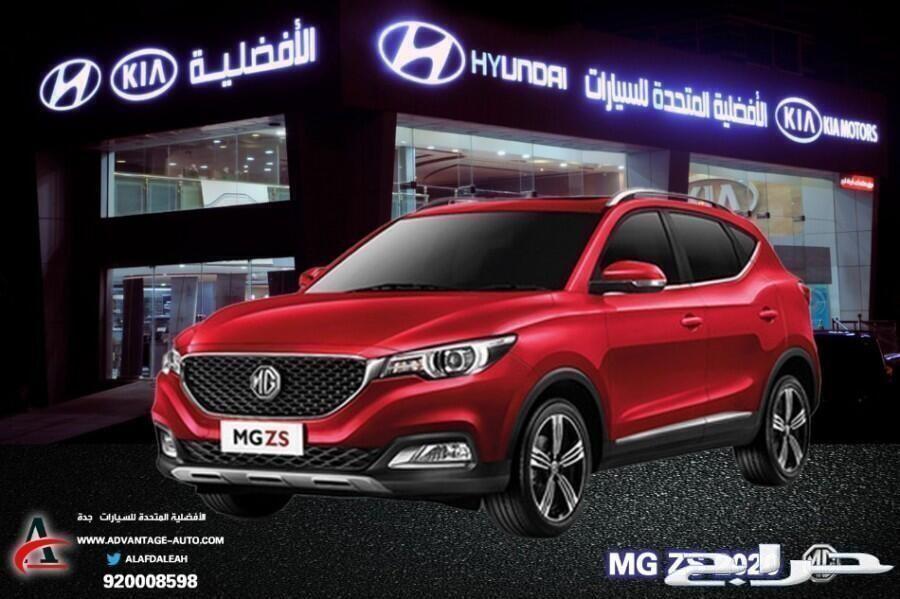 MG ZS الأقل سعرا الأكثر تطورا 2020