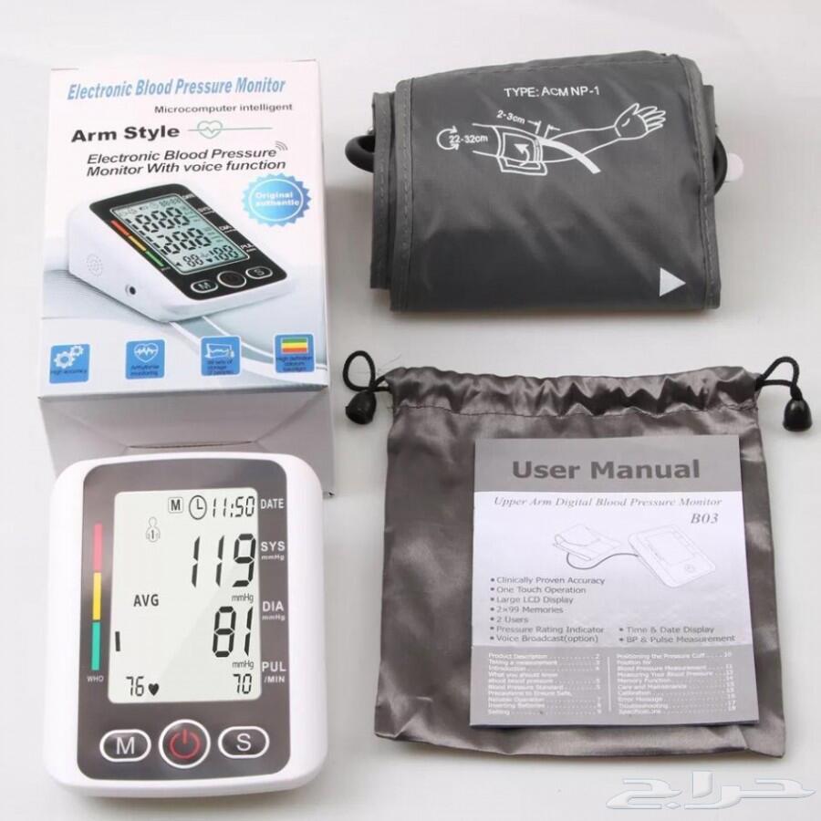 جهاز قياس ضغط الدم بسعر رااائع