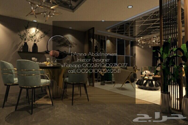 تصميم ديكور داخلى وتصميم معماري في تبوك