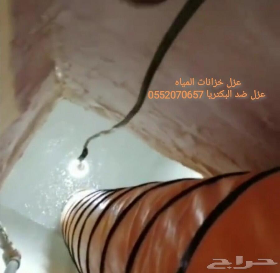 كشف تسريبات المياه وحل ارتفاع فاتورة المياة