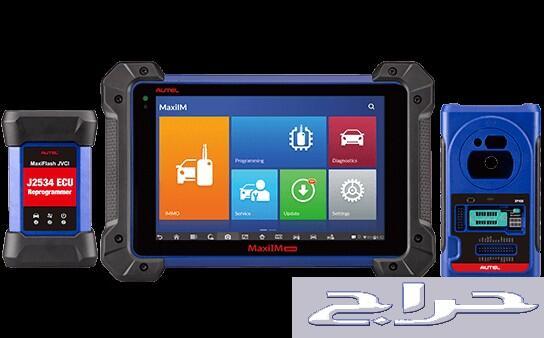 جهاز فحص السيارات Autel MaxiIM IM608