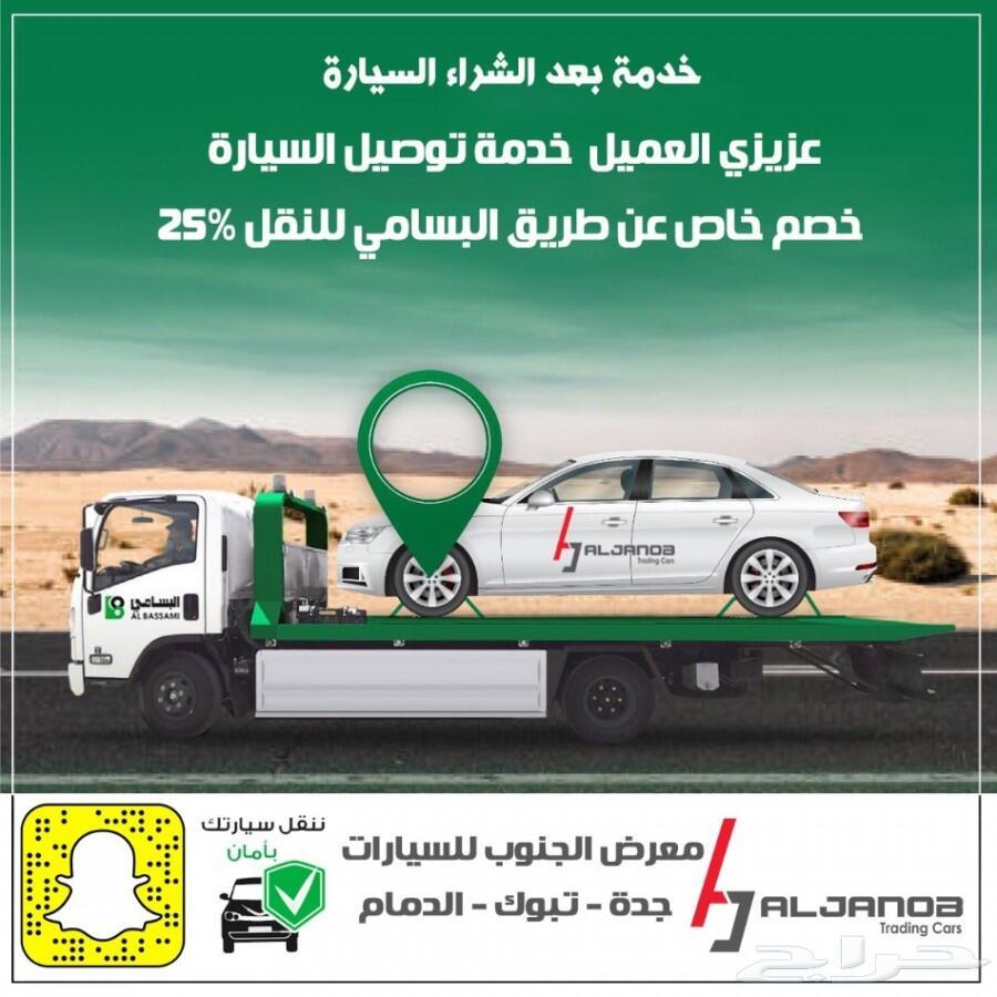 شانجان CS95 2021 كلاسيك المجدوعي سعودي