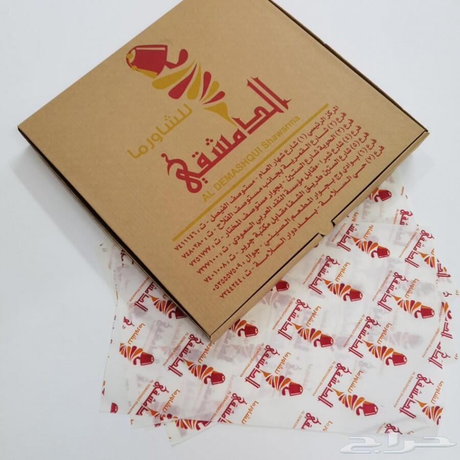 أكياس ورقية بوكسات بيتزا ورق ساندوتش
