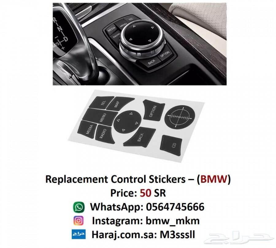 BMW اكسسوارات الفئة السادسة F06 F12 F13
