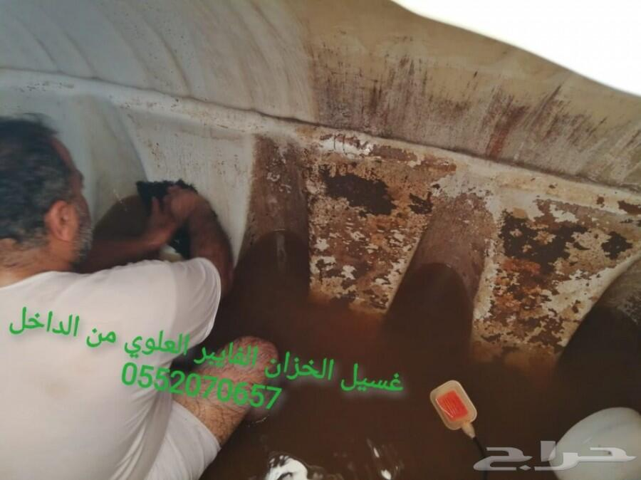 شركة عزل أسطح مبلاطه وعزل خزانات المياة
