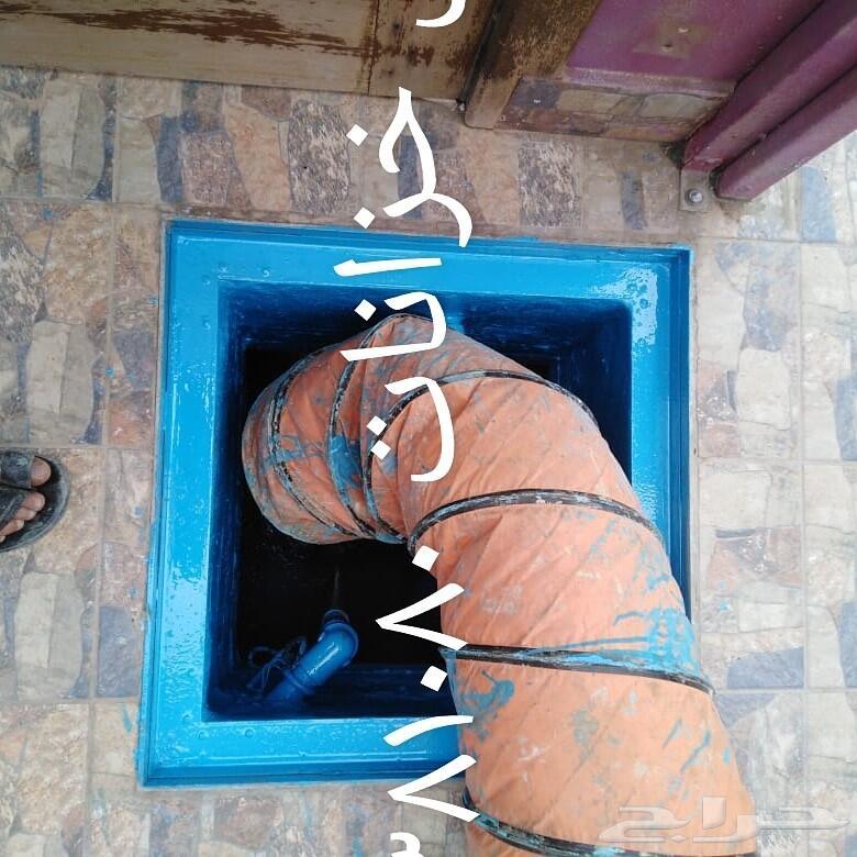 كشف تسربات  المياة عزل خزانات وأسطح تقرير