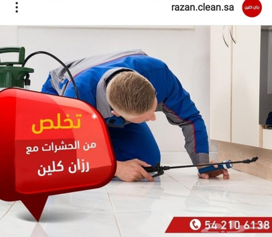 رش البق الصراصير العته الفئران بجده