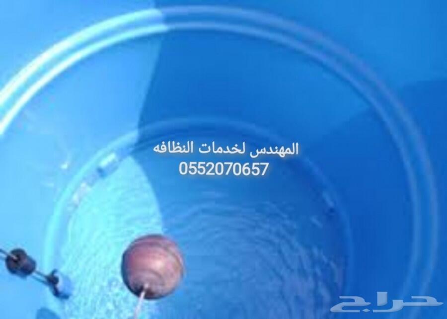 شركة كشف تسريب الغاز وفحص مواسير الغاز
