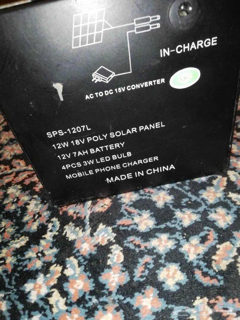 منظم كهرباء ومحول 110و220 ومنظومة طاقة شمسية