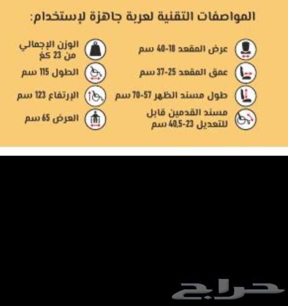 للبيع عربية أطفال أحتياجات خاصة