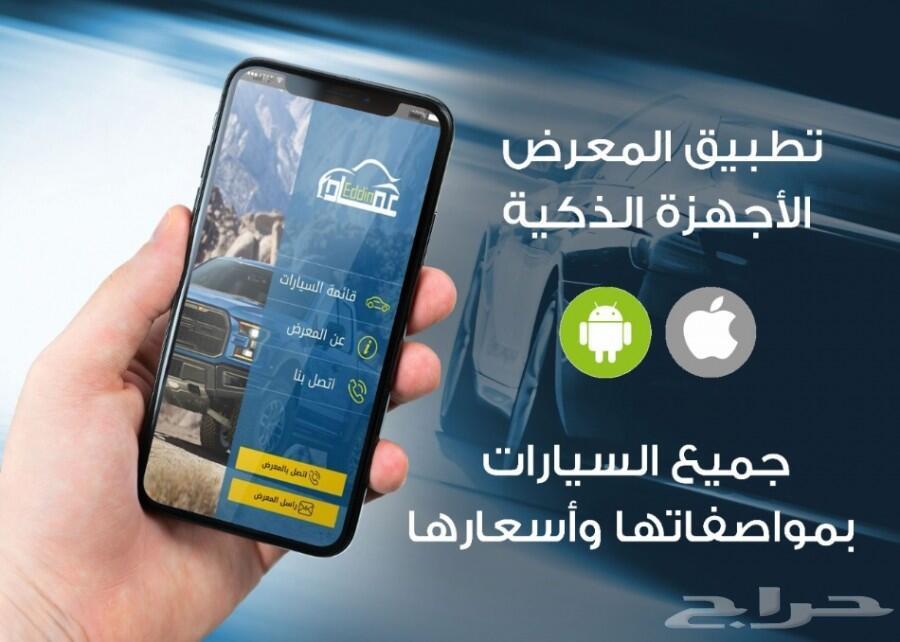 تويوتا كامري GLE بنزين 2020 سعودي جديد
